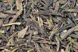 Japan Gabalong Tee rückstandsanalysiert